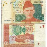 Pakistan - Pk N° 55 - Billet de banque de 20 Ruppees