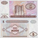 Sammlung von Banknoten Aserbaidschan Pick Nummer 15 - 5 Manat 1993