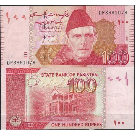 Pakistan - Pk N° 48 - Billet de 100 Ruppee