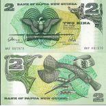 Collezione di banconote Papua Nuova Guinea Pick numero 12 - 2 Kina 1991