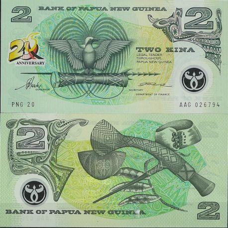 Papouasie Nlle Guinee - Pk N° 15 - Billet de banque de banque de 2 Kina