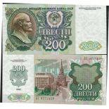 Billet de banque Russie Pk N° 248 - de 200 Rubles