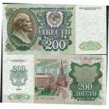 Billete de banco Rusia PK N° 248 - de 200 Rubles