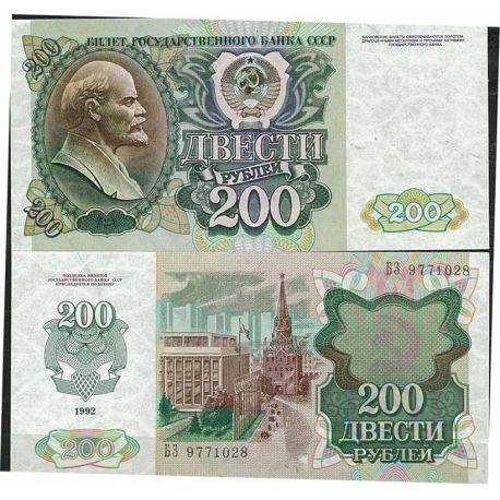 Russie - Pk N° 248 - Billet de banque de 200 Rubles