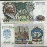 Billet de banque Russie Pk N° 250 Billet de 1000 Rubles