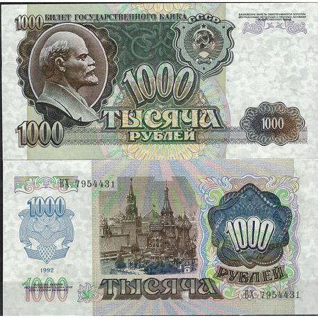Billets de collection Billet de banque Russie Pk N° 250 Billet de 1000 Rubles Billets de Russie 6,50 €