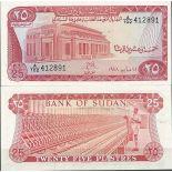 Precioso de billetes Sudán Pick número 11 - 25 Livre