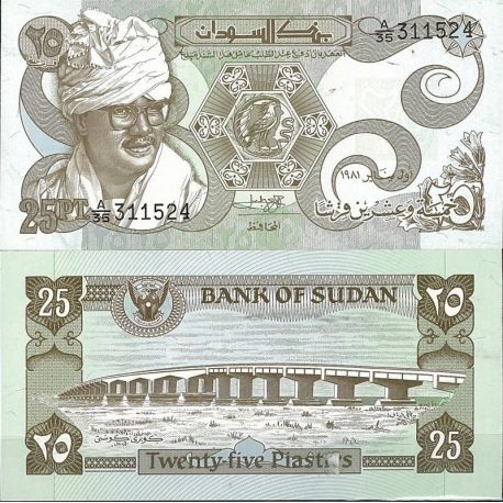 Soudan - Pk N° 16 - Billet de banque de 25 Piastres