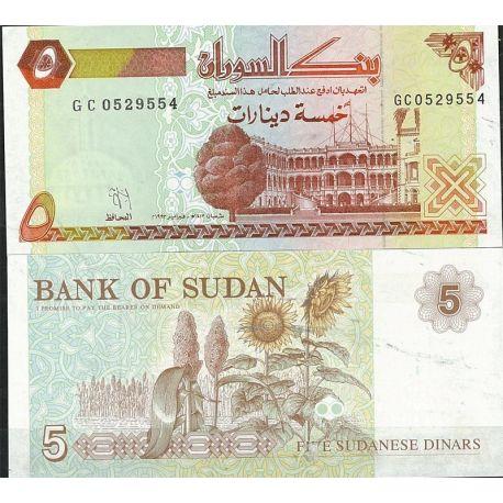 Soudan - Pk N° 51 - Billet de banque de 5 Pounds