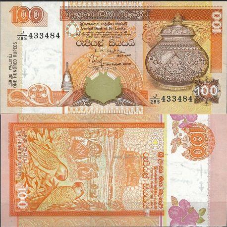 Billet de banque Sri Lanka Pk N° 105A - de 50 Rupees