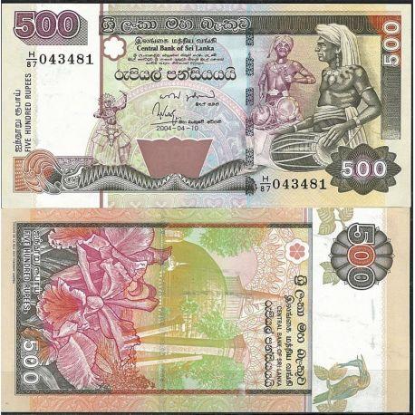 Billets de collection Billet de banque Sri Lanka Pk N° 119 - de 500 Rupees Billets du Sri Lanka 19,00 €