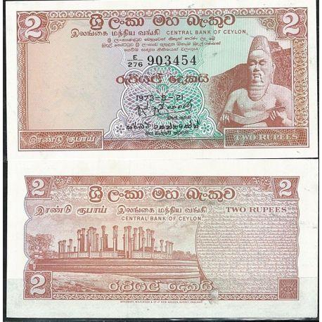 Billets de collection Billet de banque Sri Lanka Pk N° 72 - de 2 Rupees Billets du Sri Lanka 12,00 €