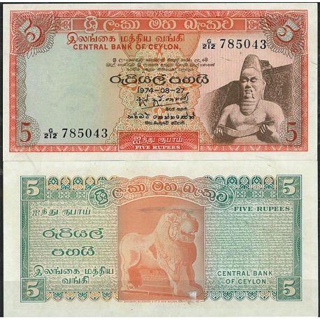 Billet de banque Sri Lanka Pk N° 73 - de 5 Rupees
