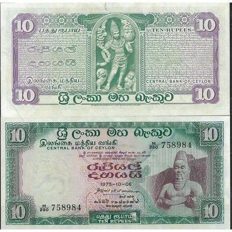 Billet de banque Sri Lanka Pk N° 74 - de 10 Rupees