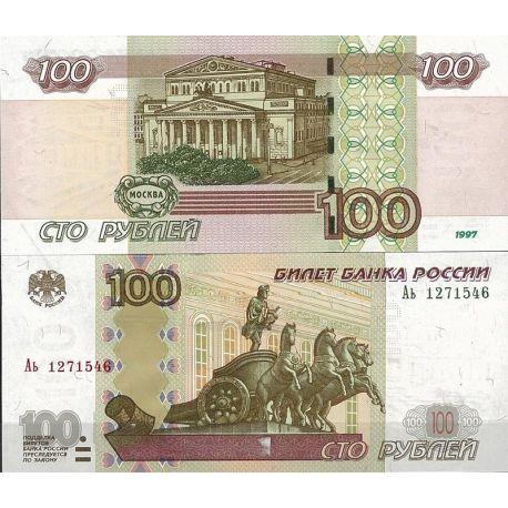 Sri Lanka - Pk N° 85 - Billet de banque de 10 Rupees