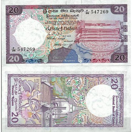 Sri Lanka - Pk N° 93 - Billet de banque de 20 Rupees