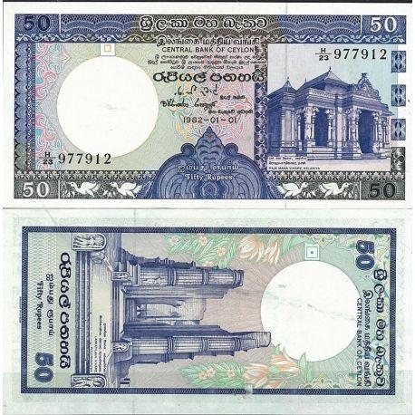 Billets de collection Billet de banque Sri Lanka Pk N° 94 - de 50 Rupees Billets du Sri Lanka 22,00 €
