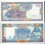 Beautiful banknote Syria Pick number 108 - 100 Livre