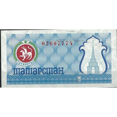 Billet de banque Tatarstan Pk N° 6 - de 100 Rubles