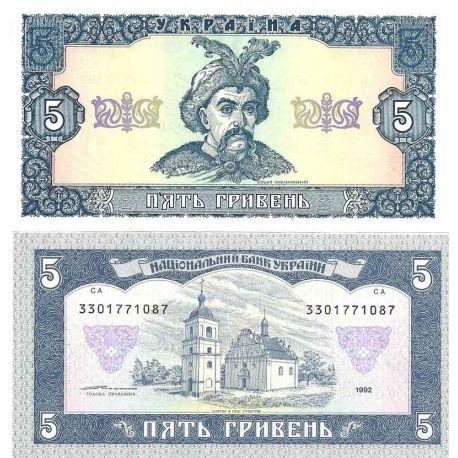 Billets de collection Billet de banque Ukraine Pk N° 105C - de 5 Karbovantsiv Billets d'Ukraine 9,00 €