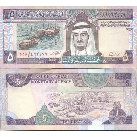 Billets de collection Billets de collection Arabie Saoudite Pk N° 22 - 5 Ryal Billets d'Arabie Saoudite 9,00 €