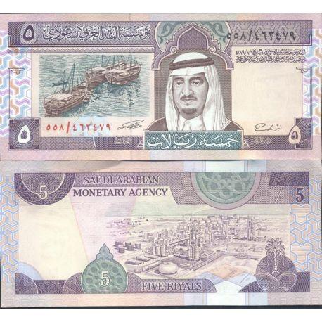 Arabie Saoudite - Pk N° 22 - Billet de banque de 5 Ryal