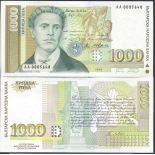 Sammlung von Banknoten Bulgarien Pick Nummer 105 - 1000 Lev 1994