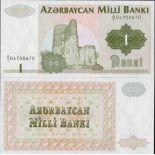 Billet de banque de 1 Manat Pk N° 11 - Billet de collection Azerbaidjan