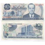 Bello banconote Costa Rica Pick numero 237 - 10 Colon 1977