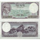Banknote Nepal Pick number 13 - 5 Roupie