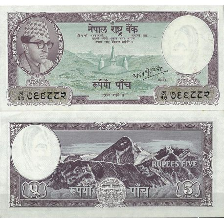 Billets de collection Billets de collection Nepal Pk N° 13 - 5 Rupees Billets du Nepal 15,00 €