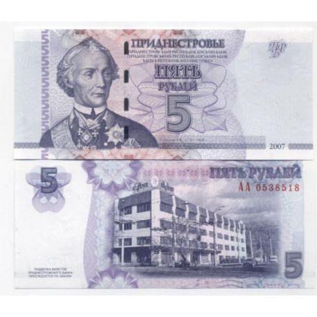 Trans-Denestria - Pk N° 9999 - Billet de banque de 5 Ruble