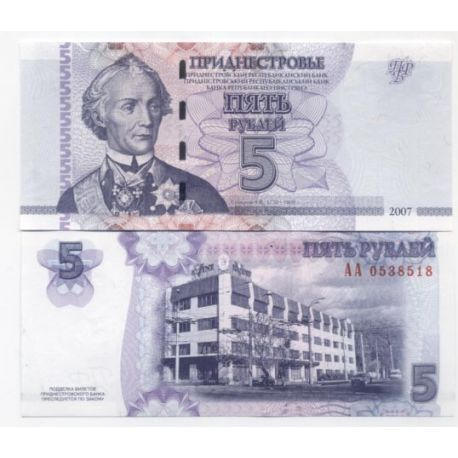 Billets de collection Billets de collection Trans-Denestria Pk N° 43 - 5 Ruble Billets de Transnistrie 3,00 €
