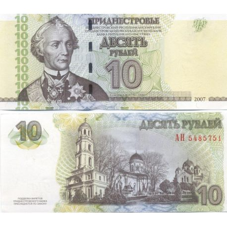 Billets de collection Billets de collection Trans-Denestria Pk N°44- 20 Ruble Billets de Transnistrie 5,50 €