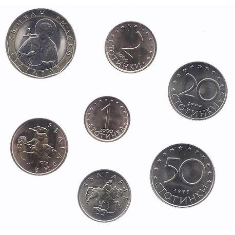 Bulgarie - Série de 7 pièces différentes