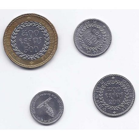 Cambodge - Série de 4 pièces différentes