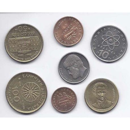 Grece - Série de 7 pièces différentes