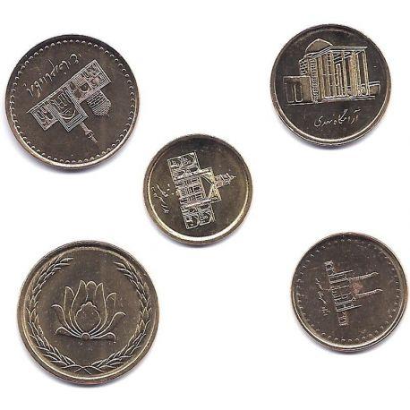 Iran - Série de 5 pièces différentes