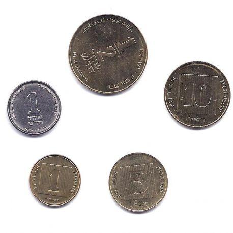 Israel - Série de 5 pièces différentes