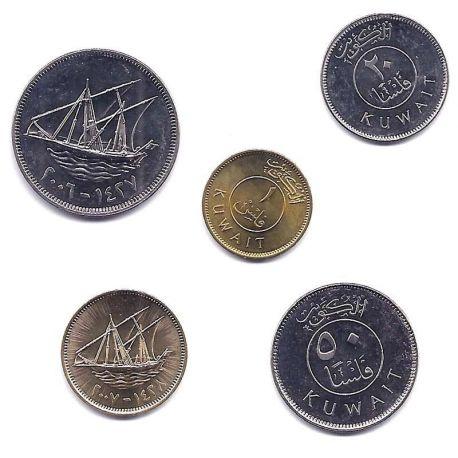 Koweit - Série de 5 pièces différentes