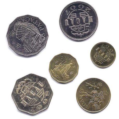 Macao - Série de 6 pièces différentes