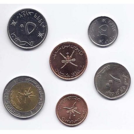 Oman - Série de 6 pièces différentes
