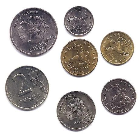 Russie - Série de 7 pièces différentes