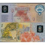 Sammlung von Banknoten Kuwait Pick Nummer 1 - 1 Dinar