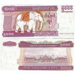 Billets de collection Myanmar Pk N° 81 - 5000 Kyat