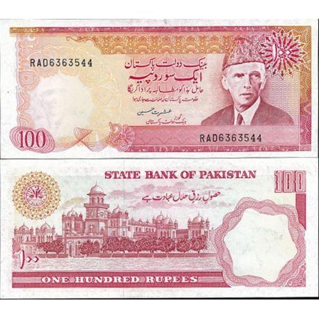 Billets de collection Pakistan Pk N° 41 - 100 Ruppee