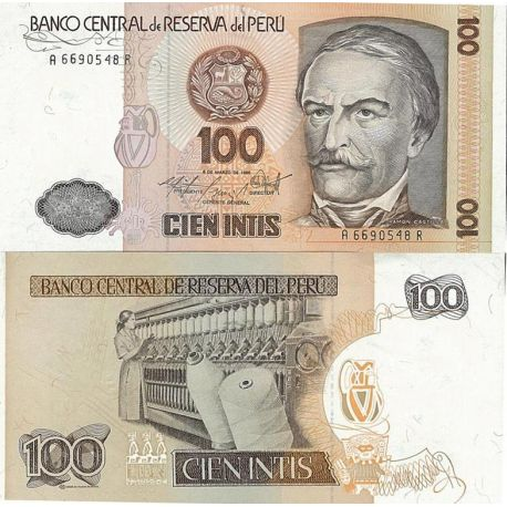 Perou - Pk N° 132B - Billet de 100 Intis