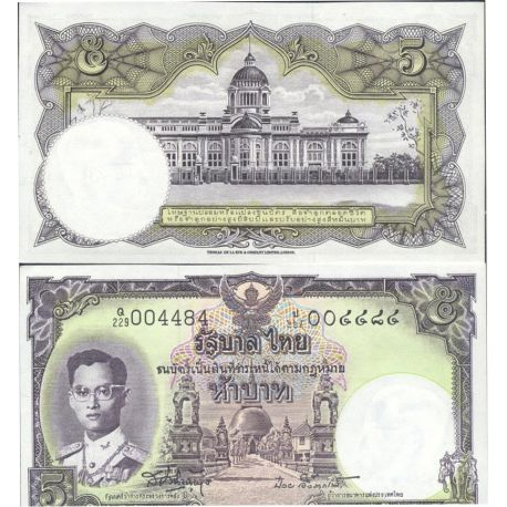 Billets de collection Thailande Pk N° 75D - 5 Baht