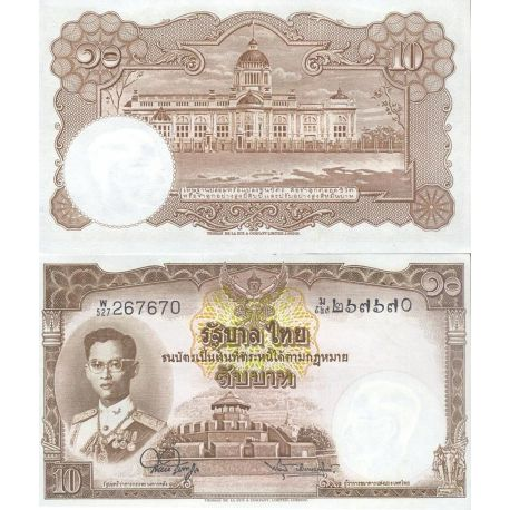 Billets de collection Thailande Pk N° 76D - 10 Baht