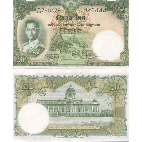 Billets de collection Thailande Pk N° 77D - 20 Baht